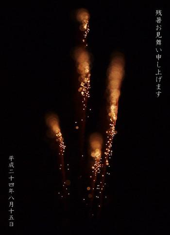 R_20120815_2_600t_2